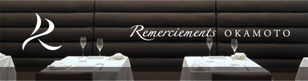 Remerciments OKAMOTO web